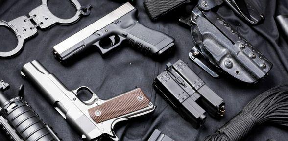 Armi e balistica