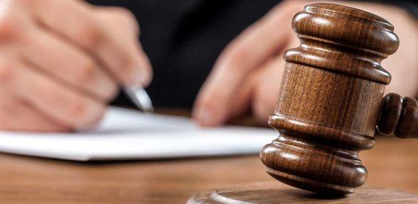 Assistente giudiziario stipendio
