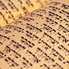 Cabala ebraica